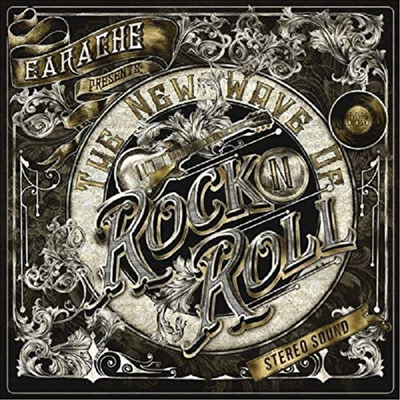Various Artists - Earache Presents: The New Wave Of Rock N Roll (LP)
