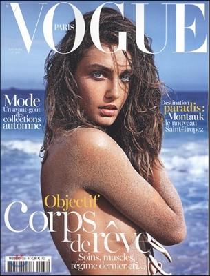 [과월호] Vogue Paris : 2013년 6/7월호