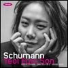 슈만: 어린이 정경, 아라베스크 & 환상곡 (Schumann: Kreisleriana, Arabeske & Fantasie) - 손열음 (Yeol Eum Son)