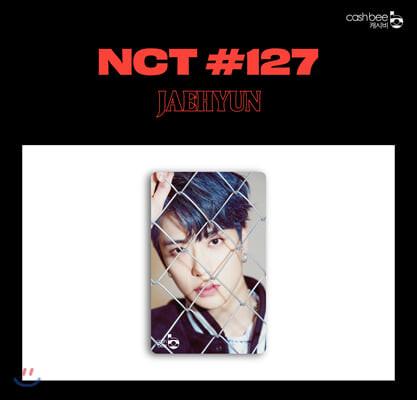 엔시티 127 [NCT 127] - 캐시비 교통카드 [재현 ver]