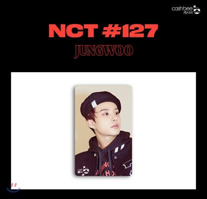 엔시티 127 [NCT 127] - 캐시비 교통카드 [정우 ver]