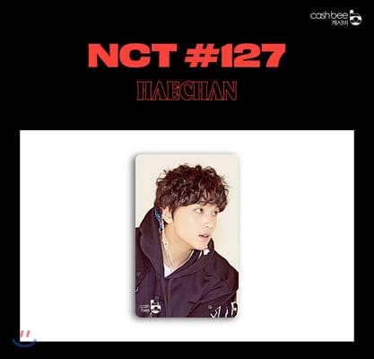 엔시티 127 [NCT 127] - 캐시비 교통카드 [해찬 ver]