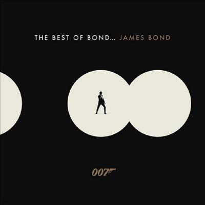 O.S.T. - Best Of Bond... James Bond (007 제임스 본드 베스트) (Soundtrack)(2CD)