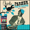 Charlie Parker - Bird Of Paradise - Best Of The Dial Masters (Ltd. Ed)(180G)(Green LP)