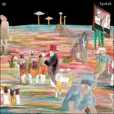 혁오 (Hyukoh) - 20 [EP 1집 / 일본반]