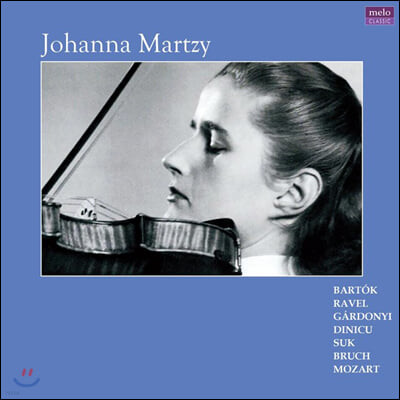 요한나 마르치 스위스 방송 녹음 (Johanna Martzy - Swiss Radio Broadcast Recordings 1947-1969) [2LP]