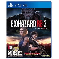 PS4 바이오하자드 RE:3 한글 초회판 / 코스튬팩포함