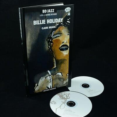 일러스트로 만나는 빌리 홀리데이 (Billie Holiday by Claire Braud)