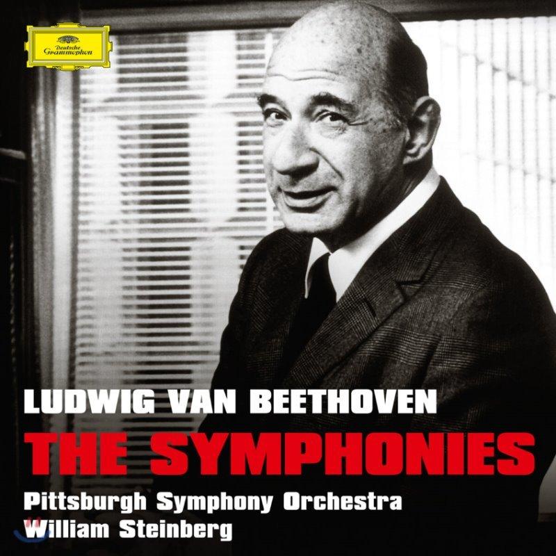 William Steinberg 베토벤: 교향곡 전곡 (Beethoven: The Symphonies)