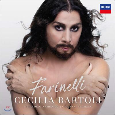 Cecilia Bartoli 체칠리아 바르톨리 - 파리넬리를 위한 작품 (Farinelli)