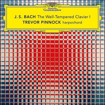 Trevor Pinnock 바흐: 평균율 클라비어 1권 (Bach: The Well-Tempered Clavier Book 1)