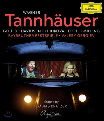 Valery Gergiev 바그너: 오페라 '탄호이저' (Wagner: Tannhauser)