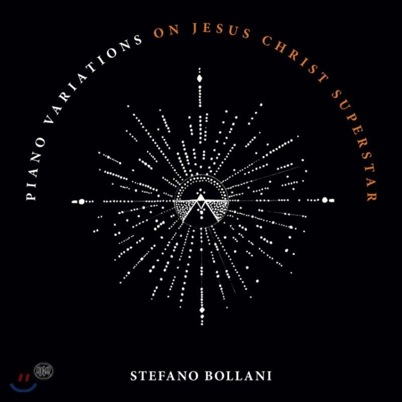 Stefano Bollani (스테파노 볼라니) - Piano Variations on Jesus Christ Superstar [2LP]