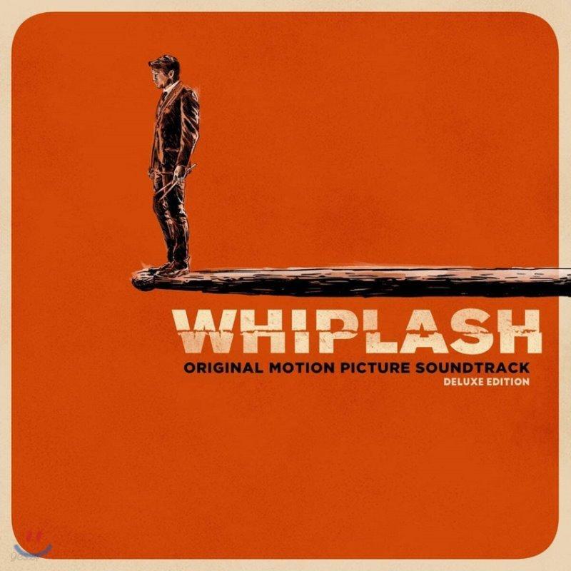 위플래쉬 영화음악 (Whiplash OST by Justin Hurwitz) [디럭스 에디션]