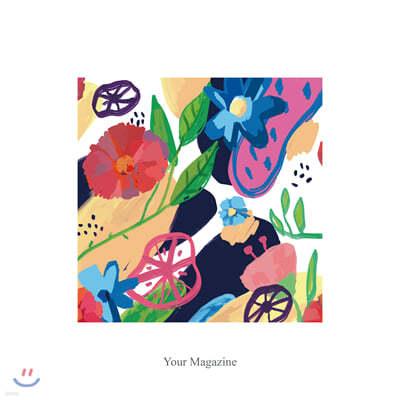 밴젝스 (BNJX) 1집 - Your magazine