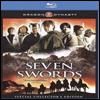 Seven Swords (칠검) (한글무자막)(Blu-ray) (2010)