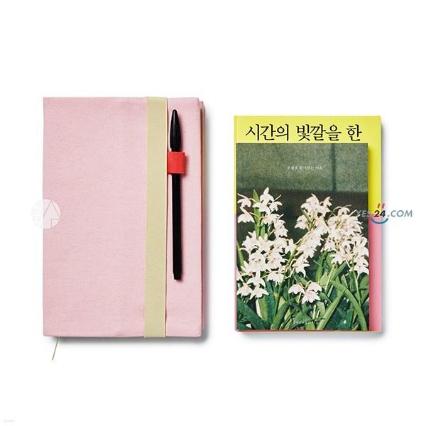 [예스24배송][공예가xYES24] 봄한정판 쓰임 북커버 컬러 핑크