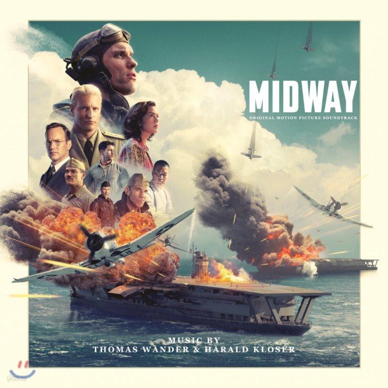 미드웨이 영화음악 (Midway OST by Thomas Wander / Harald Kloser)