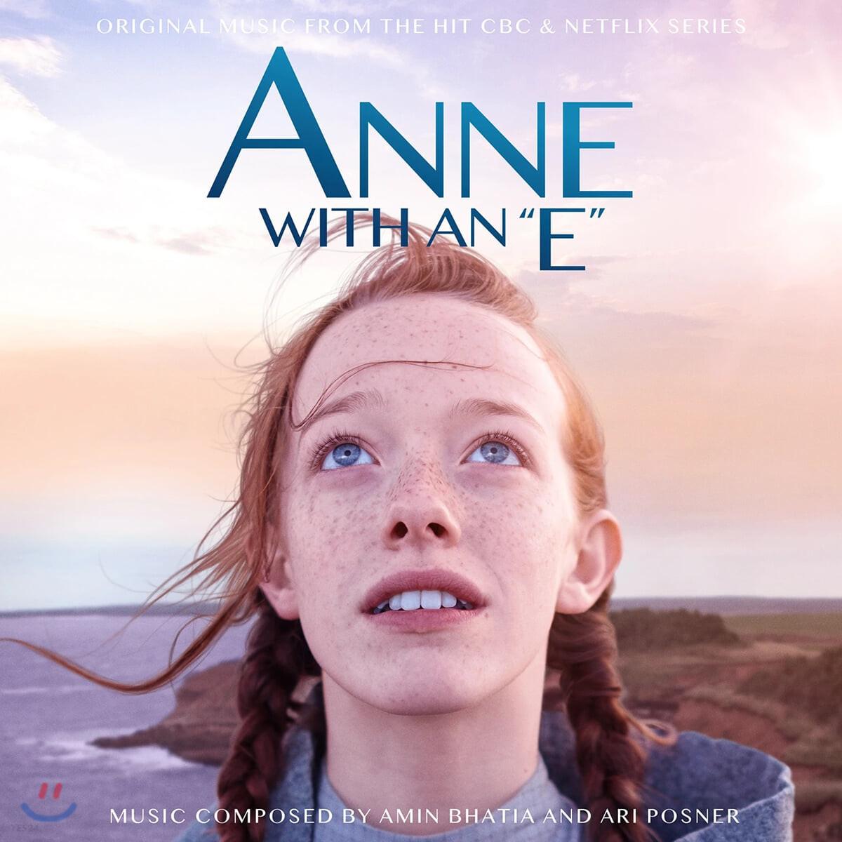 """빨간머리 앤 드라마 음악 (Anne with an """"E"""" OST by Amin Bhatia / Ari Posner)"""