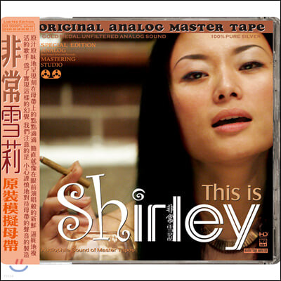 Shirley (설리 雪莉) - This Is Shirley