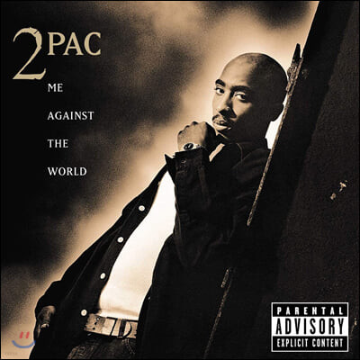 2Pac (투팍) - 3집 Me Against The World [2LP]