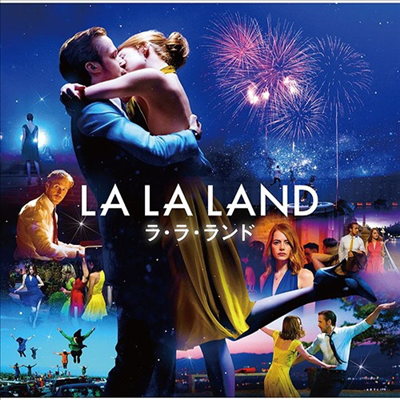 O.S.T. - La La Land (라라랜드) (Soundtrack)(Ltd. Ed)(일본반)