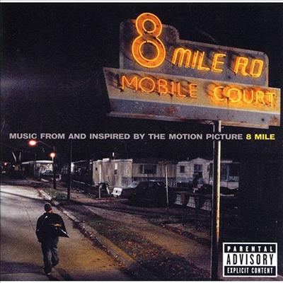 O.S.T. - 8 Mile (8 마일) (Soundtrack)(Ltd. Ed)(일본반)