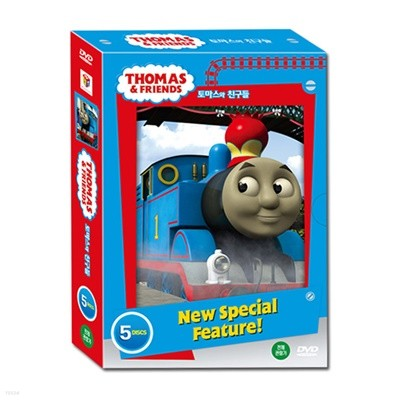 [DVD] 토마스와 친구들 Thomas friends 5종세트 (130개국의 어린이를 설레게 한 초절정 애니메이션)