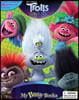 DreamWorks Trolls World Tour My Busy Books : 드림웍스 노래하는 요정 트롤 월드 투어 비지북