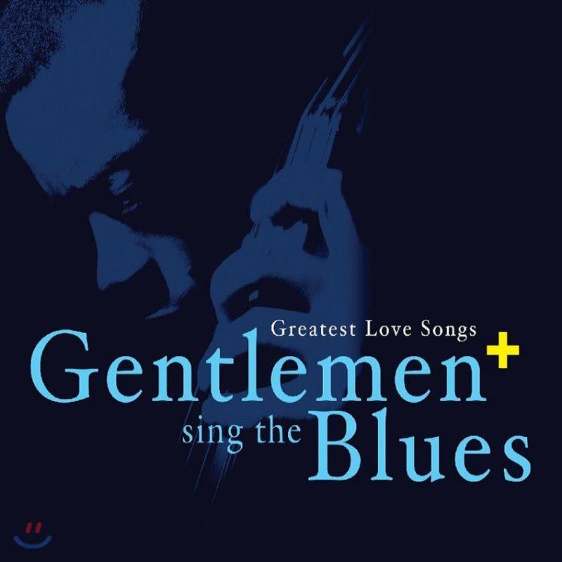 남성 보컬 재즈, 블루스 모음집 (Gentlemen sing the Blues)
