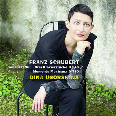 슈베르트: 피아노 소나타 21번 & 악흥의 순간 (Schubert: Piano Sonata No.21 & Six Moments Musicaux) (2CD) - Dina Ugorskaja