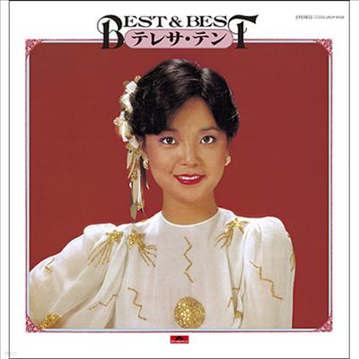 鄧麗君 (등려군, Teresa Teng) - Best & Best (LP)