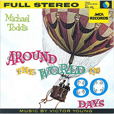Victor Young - Around The World In 80 Days (80일간의 세계 일주) (Soundtrack)(Ltd. Ed)(일본반)