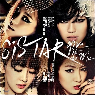씨스타 (Sistar) 2집 - Give It To Me