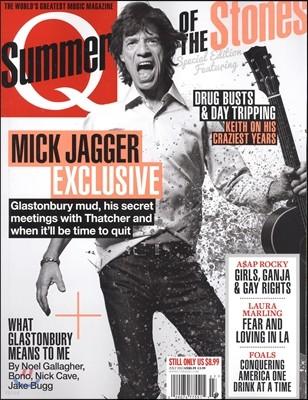 [과월호] Q magazine (월간) : 2013년 7월