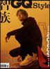 [한정판] 智族 GQ (월간) : 2020년 4월호 (중국어판) : 왕이보 화보 수록 (엽서 6장 포함)