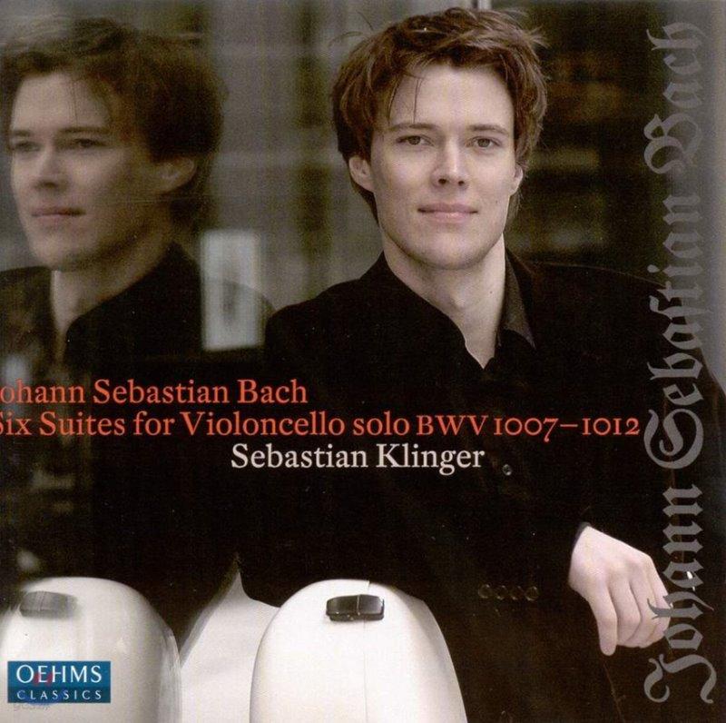 Sebastian Klinger 바흐: 무반주 첼로 모음곡 전곡 (Bach: Cello Suites)
