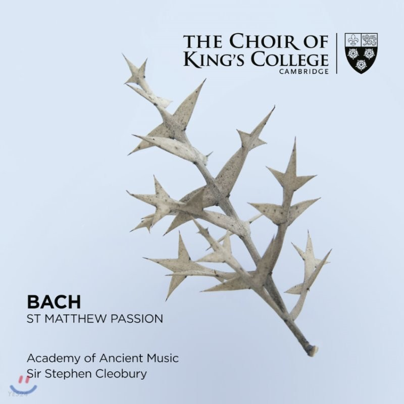 Stephen Cleobury 바흐: 마태 수난곡 (Bach: St. Matthew Passion)
