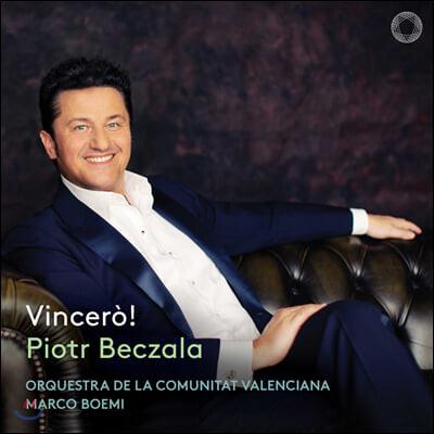 Piotr Beczala 표트르 베찰라가 부르는 이탈리아 오페라 아리아 모음집 (Vincero!)
