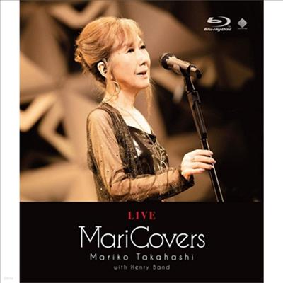 Takahashi Mariko (타카하시 마리코) - Live MariCovers (Blu-ray)(Blu-ray)(2020)