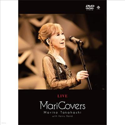 Takahashi Mariko (타카하시 마리코) - Live MariCovers (지역코드2)(DVD)