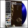 Miles Davis - Kind Of Blue (Mono)(180G)(Blue LP)
