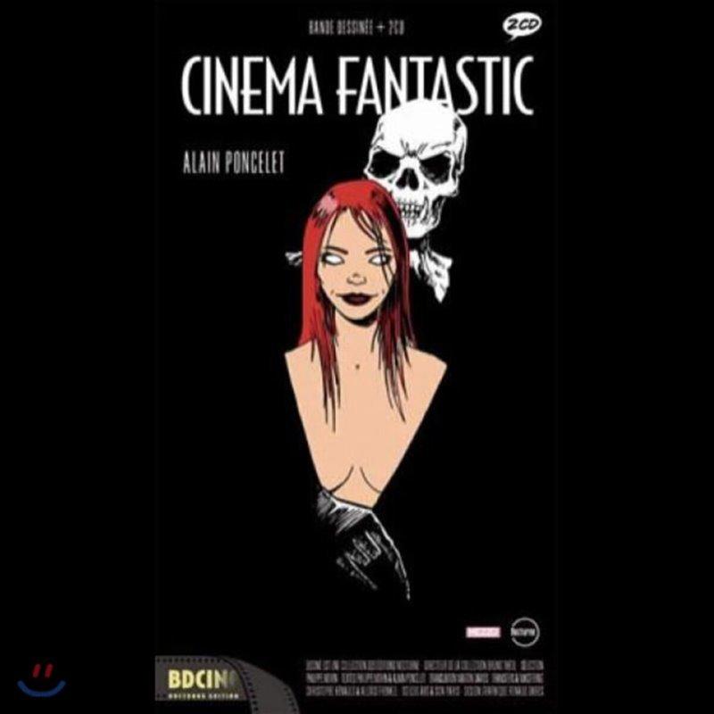 영화 속 클래식 음악 모음집 (Cinema Fantastic)