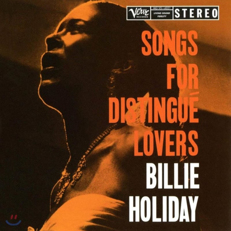 Billie Holiday (빌리 홀리데이) - Songs For Distingue Lovers [2LP]