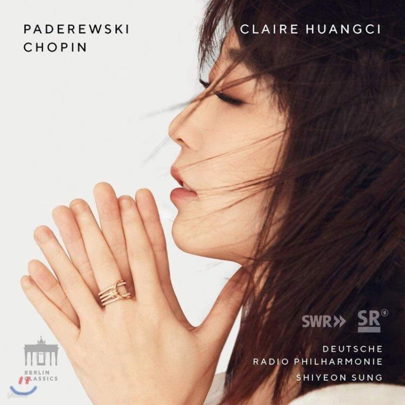 Claire Huangci 쇼팽 / 파데레프스키: 피아노 협주곡 (Paderewski & Chopin)