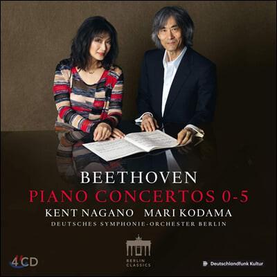 Mari Kodama / Kent Nagano 베토벤: 피아노 협주곡 0-5번, 론도, 에로이카 변주곡, 삼중협주곡