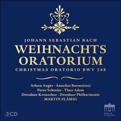 Martin Flamig 바흐: 크리스마스 오라토리오 (Bach: Christmas Oratorio, BWV248)