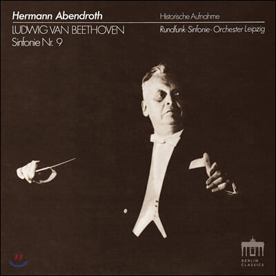 Hermann Abendroth 베토벤: 교향곡 9번 (Beethoven: Symphony Op. 125 'Choral')