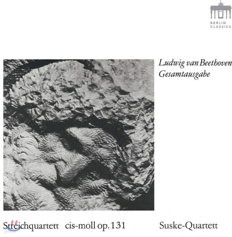 Suske Quartett 베토벤: 현악사중주 14, 9번 (Beethoven: String Quartet Op. 131, 59)
