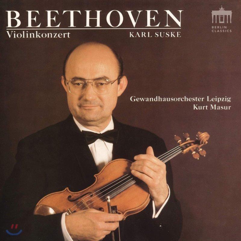 Karl Suske 베토벤; 바이올린 협주곡, 로망스 1, 2번 (Beethoven: Violin Concerto, Op. 61, Romance)